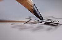 pencil_it_in